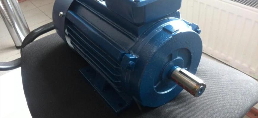 Трехфазный асинхронный двигатель АИР132S6