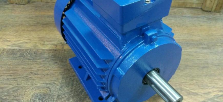 Купить электродвигатель АИР132М8 купить Украина